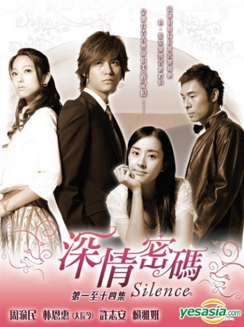 drama drama popular taiwan dan korea drama series ini pernah