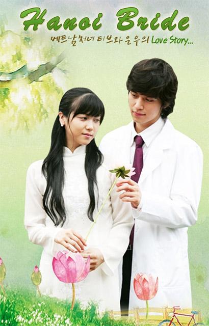 Cô Dâu Hà Nội  Hanoi Bride (2005)