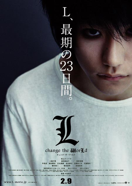 Download Movie Death Note 3 (Dvdrip) 700mb :