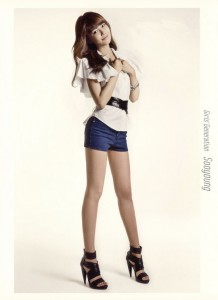 Profile Soo Young SNSD Girls Generation